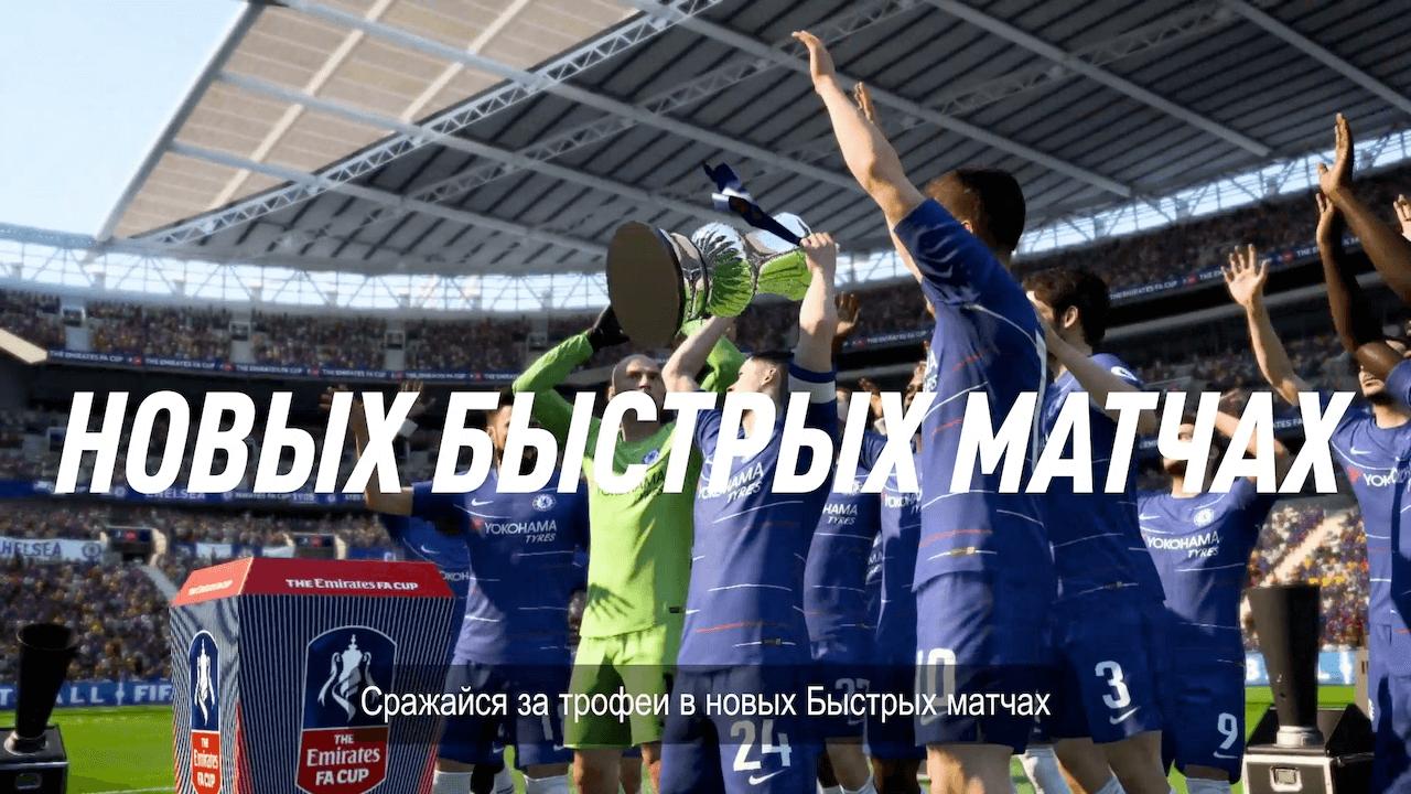 EA_work_image_4